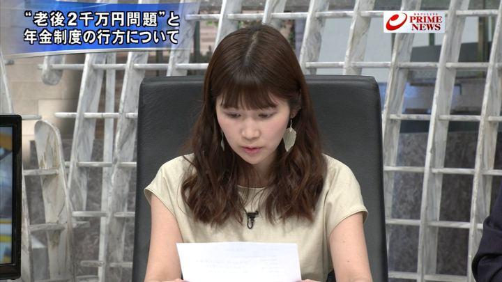 2019年06月11日竹内友佳の画像13枚目