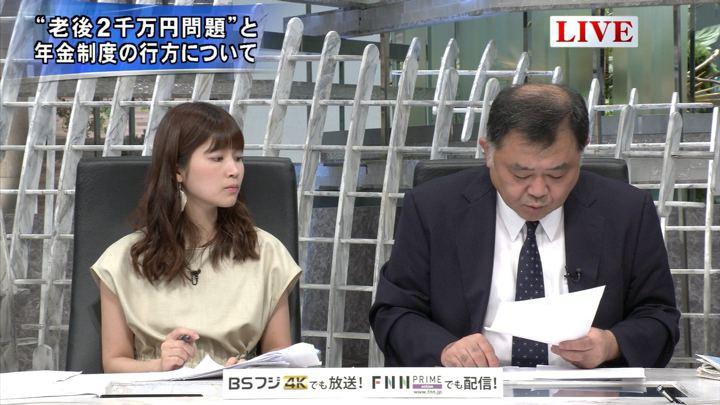 2019年06月11日竹内友佳の画像14枚目
