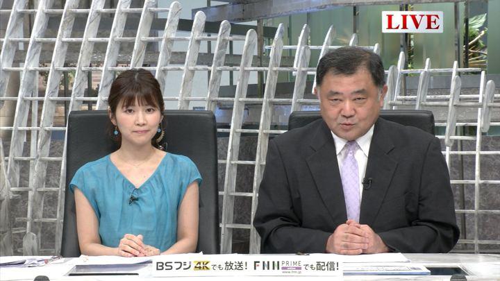 2019年06月12日竹内友佳の画像01枚目