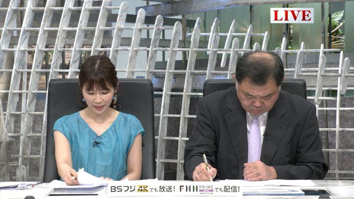 2019年06月12日竹内友佳の画像02枚目