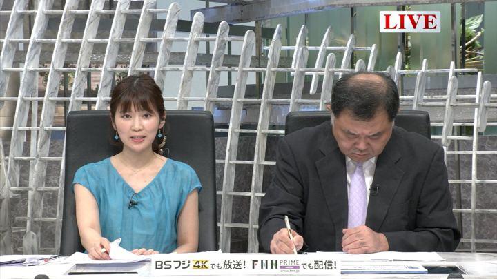 2019年06月12日竹内友佳の画像03枚目