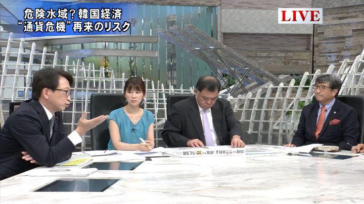 2019年06月12日竹内友佳の画像04枚目