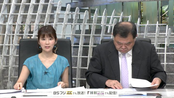 2019年06月12日竹内友佳の画像06枚目