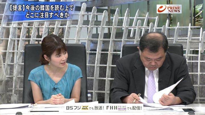 2019年06月12日竹内友佳の画像07枚目
