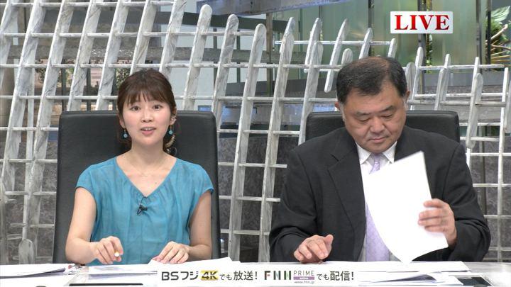2019年06月12日竹内友佳の画像08枚目