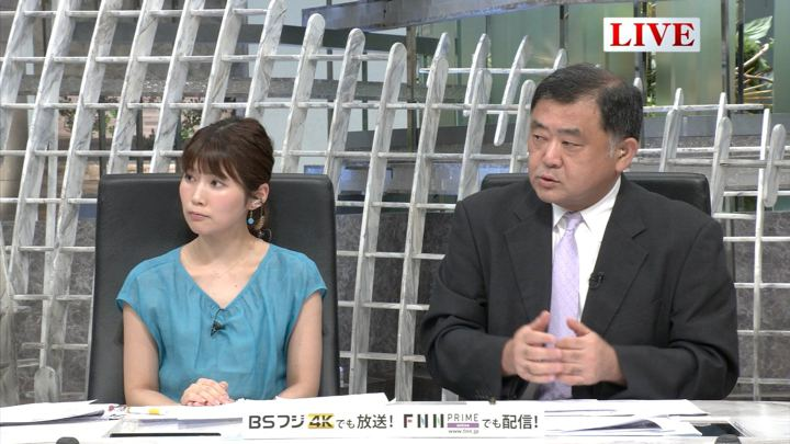 2019年06月12日竹内友佳の画像09枚目