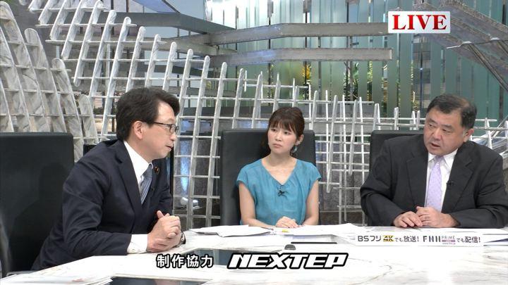 2019年06月12日竹内友佳の画像10枚目