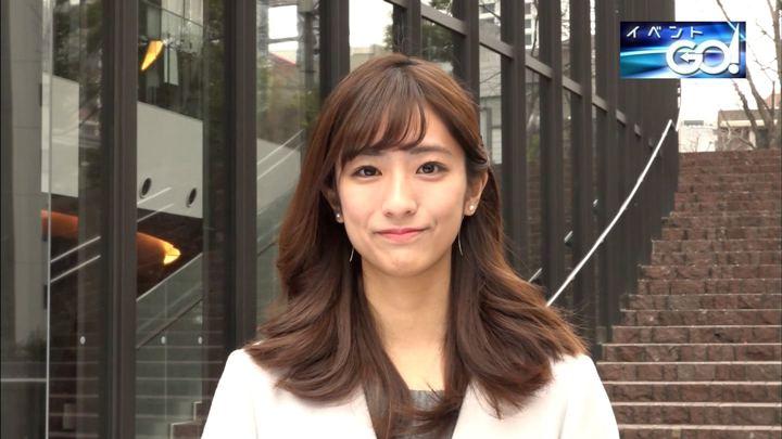 2019年03月05日田村真子の画像06枚目