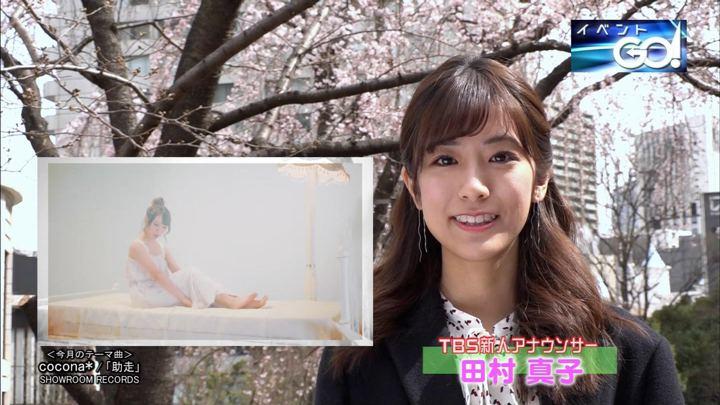 2019年03月25日田村真子の画像01枚目