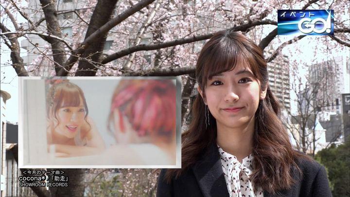2019年03月25日田村真子の画像02枚目