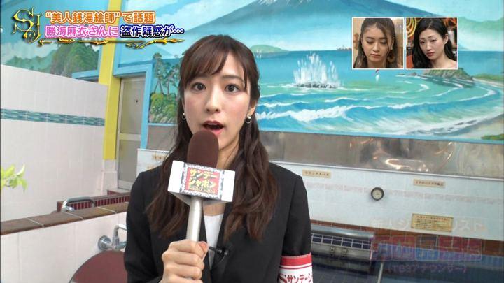 2019年04月14日田村真子の画像04枚目