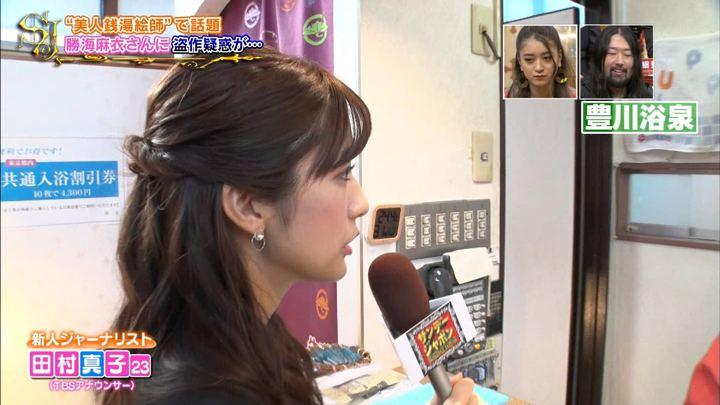 2019年04月14日田村真子の画像07枚目