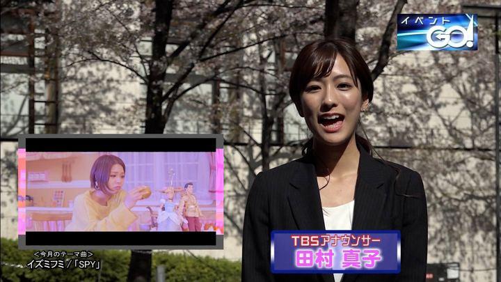 2019年04月15日田村真子の画像01枚目