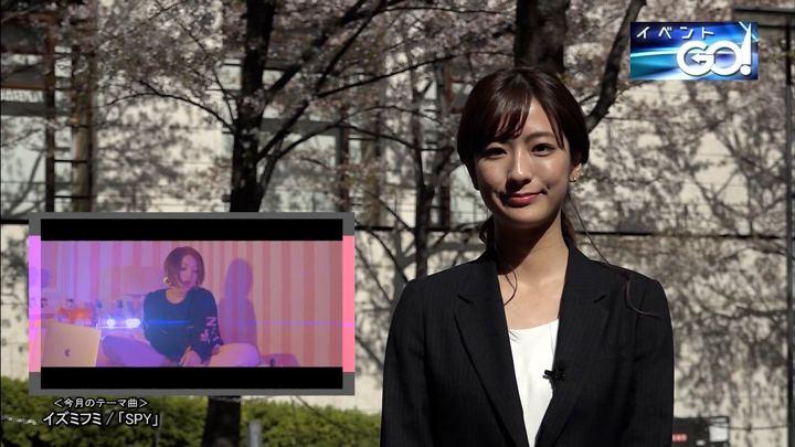 2019年04月15日田村真子の画像02枚目