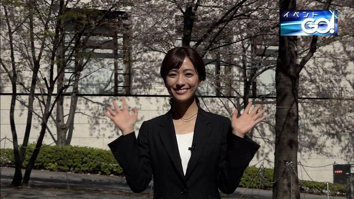 2019年04月15日田村真子の画像07枚目