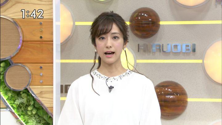 2019年04月25日田村真子の画像02枚目