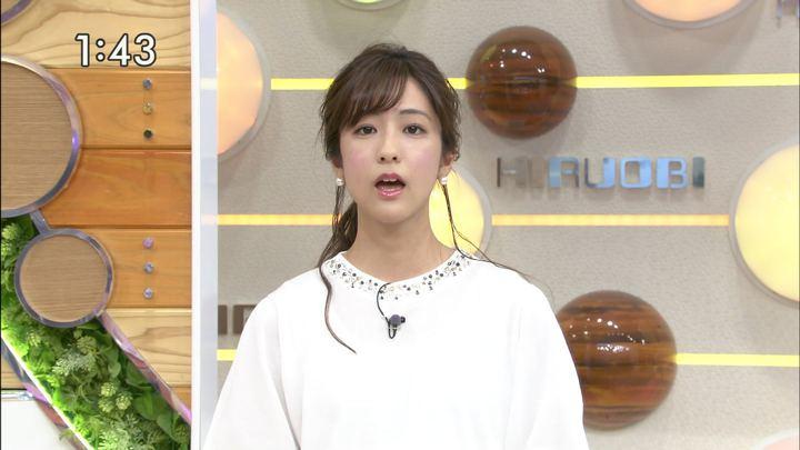 2019年04月25日田村真子の画像04枚目