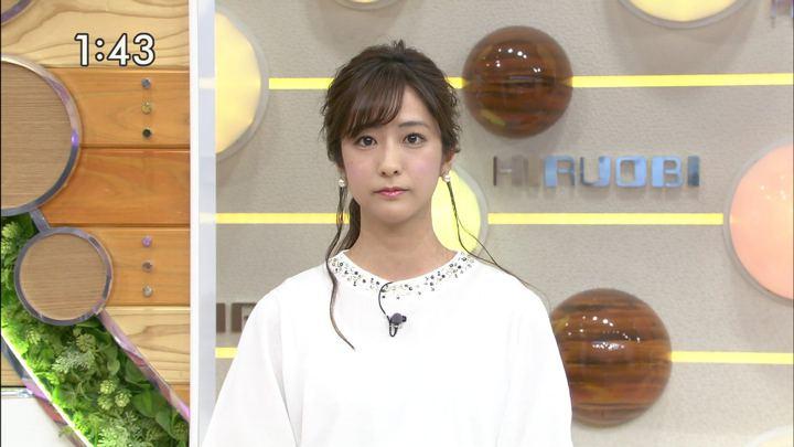 2019年04月25日田村真子の画像05枚目