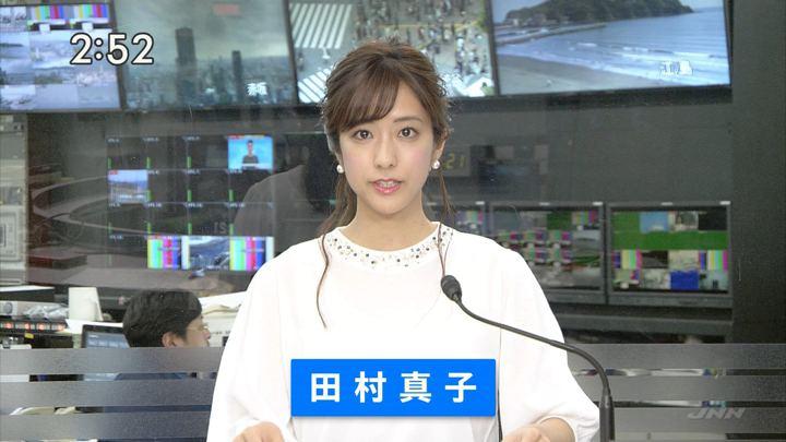 2019年04月25日田村真子の画像07枚目