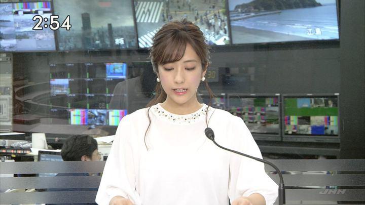 2019年04月25日田村真子の画像10枚目