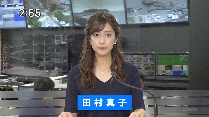 2019年04月26日田村真子の画像08枚目
