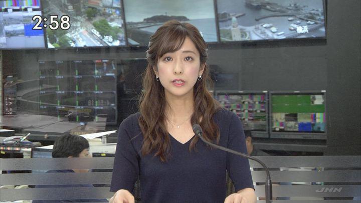 2019年04月26日田村真子の画像10枚目