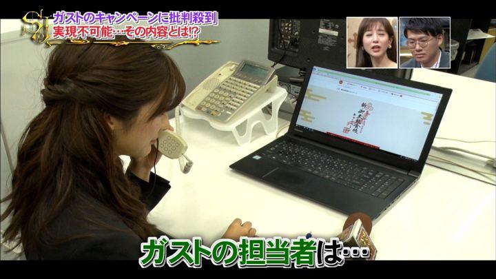2019年04月28日田村真子の画像06枚目