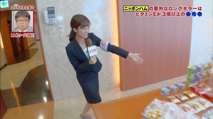 2019年04月29日田村真子の画像05枚目