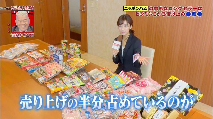 2019年04月29日田村真子の画像09枚目