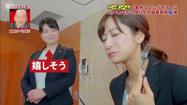 2019年04月29日田村真子の画像27枚目