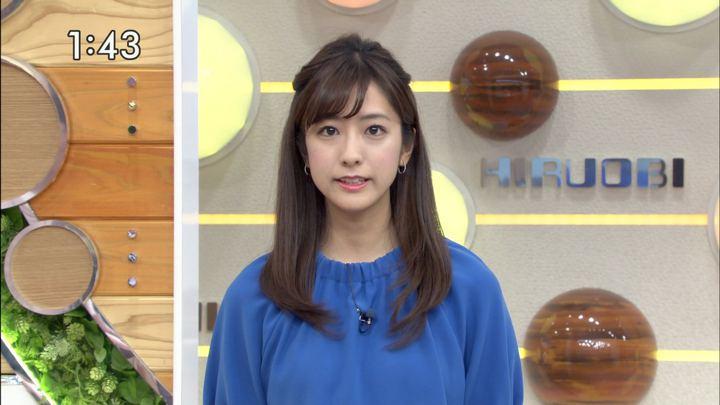 2019年05月02日田村真子の画像01枚目