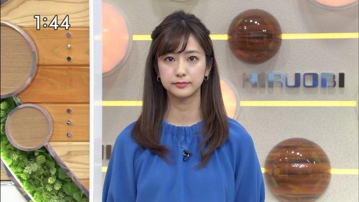 2019年05月02日田村真子の画像02枚目