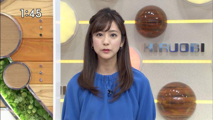 2019年05月02日田村真子の画像03枚目