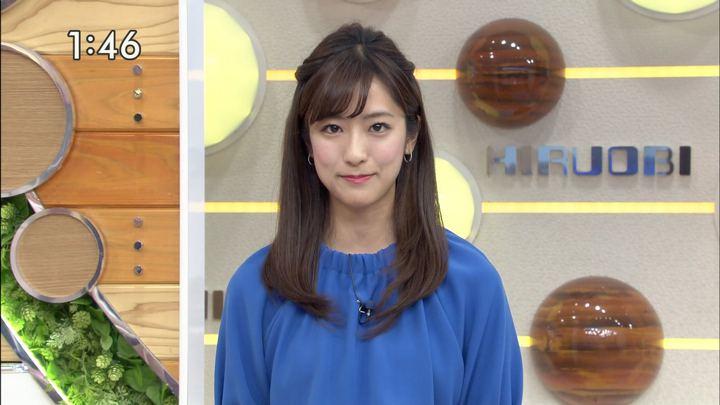 2019年05月02日田村真子の画像05枚目