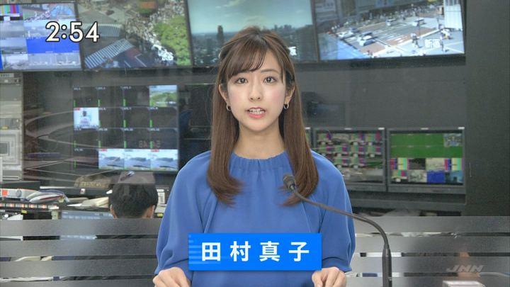 2019年05月02日田村真子の画像06枚目