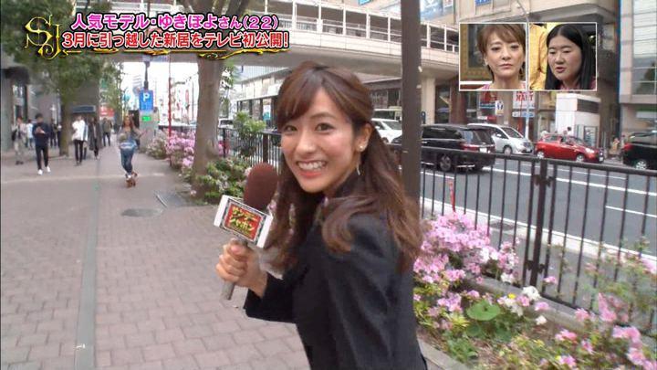 2019年05月05日田村真子の画像02枚目