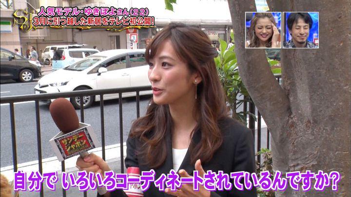 2019年05月05日田村真子の画像04枚目