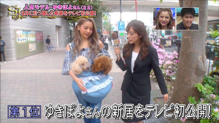 2019年05月05日田村真子の画像06枚目