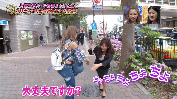 2019年05月05日田村真子の画像08枚目