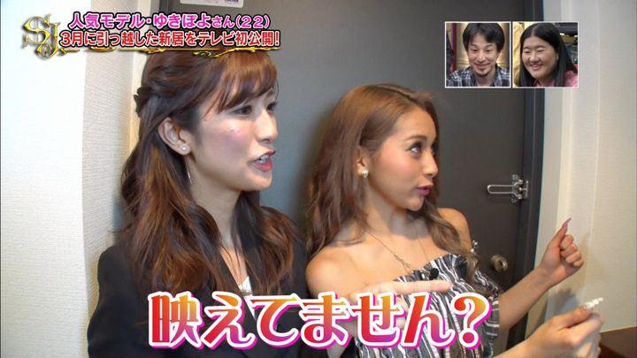 2019年05月05日田村真子の画像10枚目