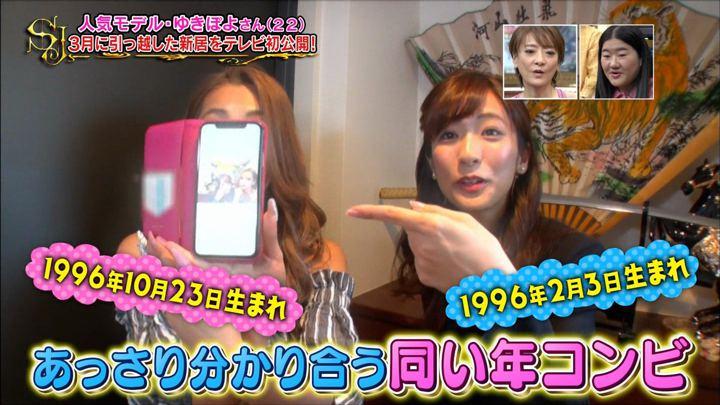 2019年05月05日田村真子の画像13枚目