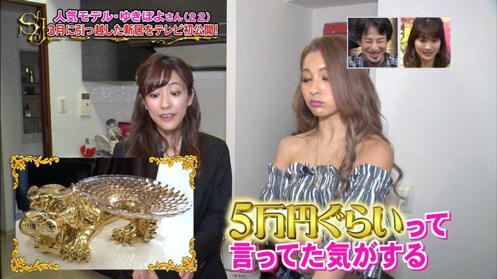 2019年05月05日田村真子の画像14枚目