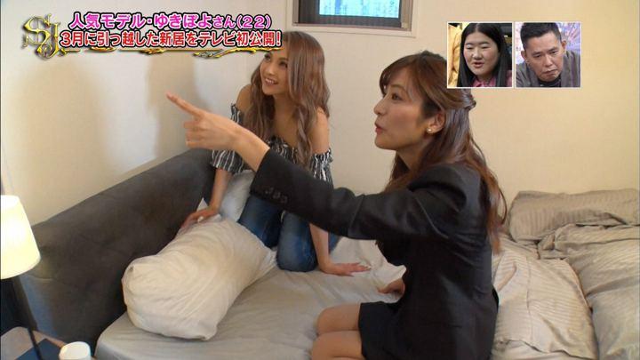 2019年05月05日田村真子の画像19枚目