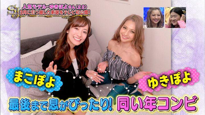 2019年05月05日田村真子の画像26枚目