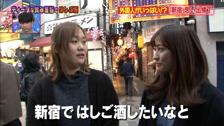 2019年05月07日田村真子の画像02枚目