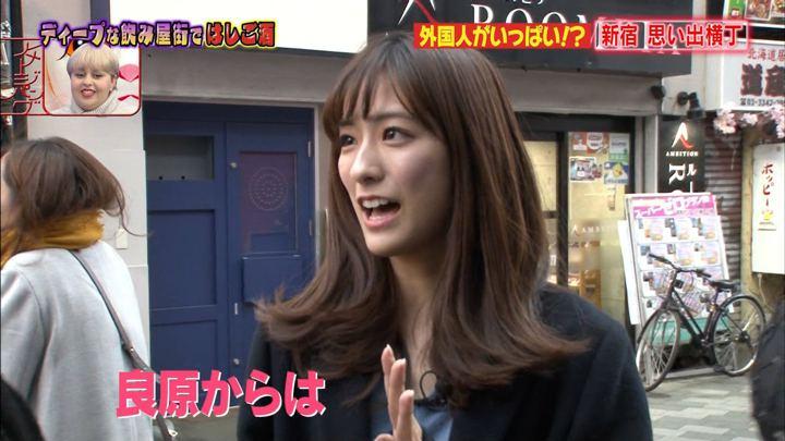 2019年05月07日田村真子の画像03枚目