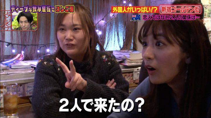 2019年05月07日田村真子の画像08枚目