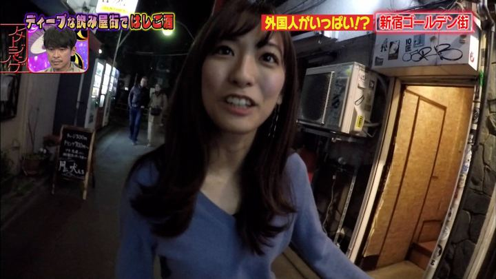 2019年05月07日田村真子の画像12枚目