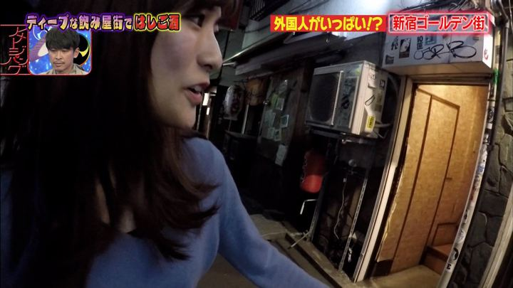 2019年05月07日田村真子の画像13枚目