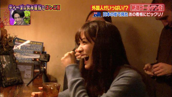 2019年05月07日田村真子の画像18枚目